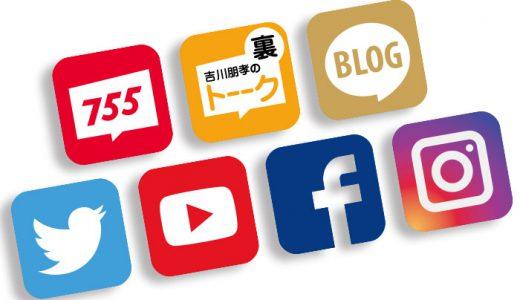 【ブログとSNS】755トークアプリでは、回答率100%!裏トークルームもあり(笑)