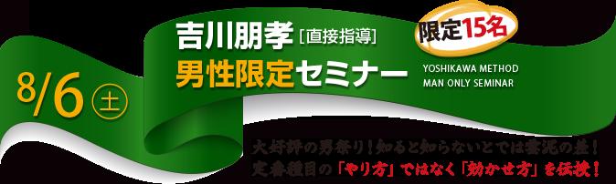 info5m3